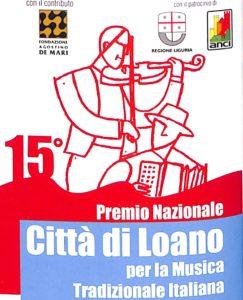 EXTRALISCIO e MUSICA TRADIZIONALE ITALIANA
